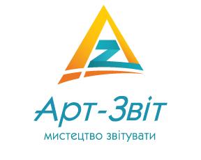 Арт-Звіт Pro